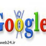 ۱۰ تا از بهترین Doodle های گوگل